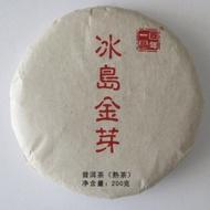 2010 Bingdao Gold Tips Premium Ripe Puerh Tea Cake 200g from PuerhShop.com