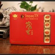 Maosheng Liubao Tea(Black Tea) - 7 Year Fermentation from fengyang tcm