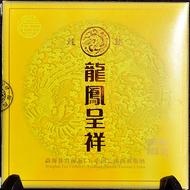 "2009 Xinghai ""Dragon"" Ripe from Xinghai"