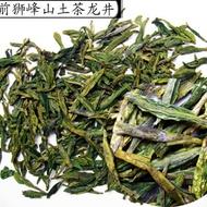 Pre Qing-Ming Long Jing from Jing Tea