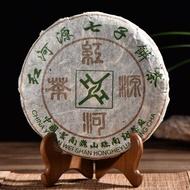 """2005 Nan Zhao """"Hong He Yuan"""" Raw Pu-erh Tea Cake from Yunnan Sourcing"""