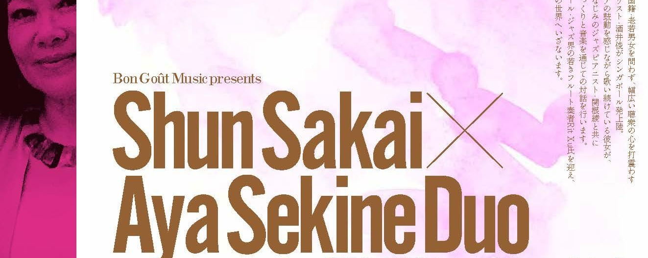 Shun Sakai x Aya Sekine: Live in Singapore