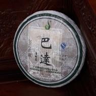"DeQi Supreme ""Buter"" Unooked Pu-erh 2012 from DeQi Tea Chain Operation"