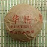 """2007 Hua Teng """"Wu Liang Ripe Tuo"""" from Jing Dong Wen Long Tea Factory"""