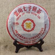 2004 Year Aged Puer Tea,Yunnan Ripe Pu'er, 357g Puerh Tea, from CNNP
