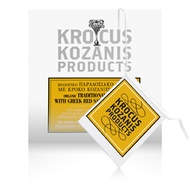Greek Saffron Herbal Tea with Honey, Orange and Selected Herbs from Krocus Kozanis Products