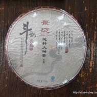 """2009 Douji """"Jing Mai"""" from 深蒸し茶"""