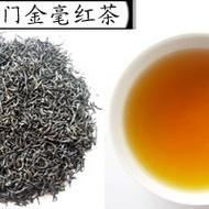 Keemun Hao Ya from jing tea shop