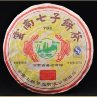 2012 Nan Jian 703 Certified Organic Ripe from Yunnan Sourcing