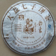 2007 Menghai Dayi Yun Xiang Ripe from Menghai Tea Factory
