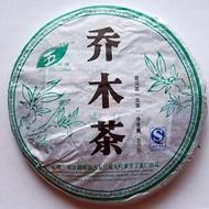 2009 Mengku Qiaomu Cha Green Pu-erh Tea Cake from PuerhShop.com