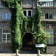 Վիլլա Դելենդա հյուրանոց – Villa Delenda hotel