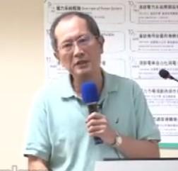 大同大學 | 陳斌魁教授