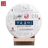 2018 XiaGuan LanYin from Xiaguan Tea Factory