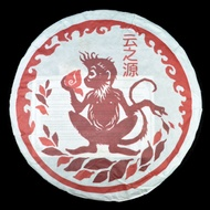 "2016 Yunnan Sourcing ""Immortal Monkey"" Wild Arbor Ripe Pu-erh Tea Cake from Yunnan Sourcing"