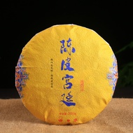Aged Tangerine Peel & Gong Ting Ripe Pu-erh Tea Cake from Yunnan Sourcing