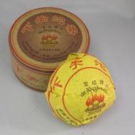 125 gram Xiaguan FT Flame Raw - 2007 from Mandala Tea