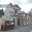 Կիպրոսի Հանրապետության Դեսպանատուն – Embassy of Cyprus