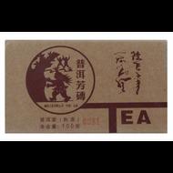 """2010 Lancang """"0081"""" Shu Zhuan Cha from Chawangshop"""