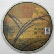 "2008 Awazon ""Jingmai Ancient Tea Tree"" Raw from Awazon Tea (www.pu-erhtea.com)"