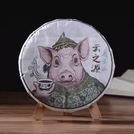"""2019 Yunnan Sourcing """"Wu Liang Mountain"""" Wild Arbor Raw Pu-erh Tea Cake from Yunnan Sourcing"""