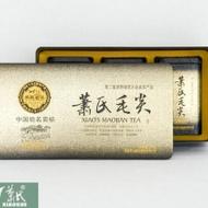 Xiao's Maojian Tea from Yichang Xiao's Tea (Group) Co.,Ltd