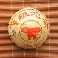 Chun Ming Jia Ji Tuo Cha from RoyalPuer.com