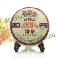 Haiwan Treasure Ripe Pu'er Tea Cake 2010 from anning haiwan