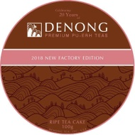 2018 New Factory Edition Ripe from Denong Tea
