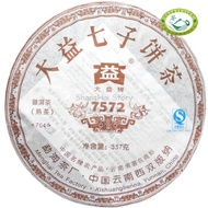 "2007 Menghai  Dayi  ""7572"" from Menghai Tea Factory"