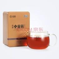 CHINATEA XIAO JINHUA Anhua Black Tea Dark Fucha Portable 16g Box from Grandness Tea