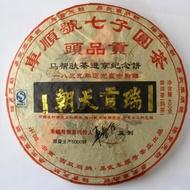 2007 Cheshunhao Toupingong Premium Ripe Puerh from PuerhShop.com