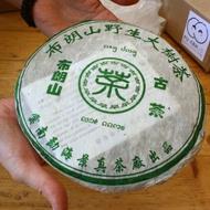 2005 Menghai Jinzhen Bulang Mountain Wild Raw from Awazon Tea (www.pu-erhtea.com)