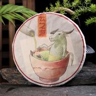 """2021 Yunnan Sourcing """"Shi Pian Di' Raw Pu-erh Tea Cake from Yunnan Sourcing"""