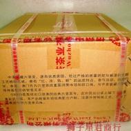 GX803 liupao hong Kong & Macau legend from newbecca