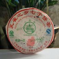 Bulang First * 2007 liming Ba Jiao Ting from Liming Tea Factory