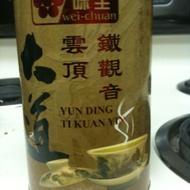 Yun Ding Ti Kuan Yin from wei-chuan