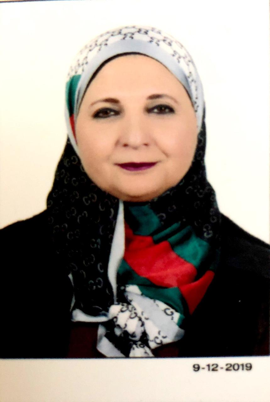 Amina Dessouki
