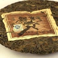 100 gram Yun Gui Jing Mai Mountain - 2007 from Mandala Tea