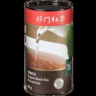 Organic Black Tea from T&T