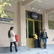 Երևանի թատրոնի և կինոյի պետական ինստիտուտ – Yerevan State Institute of Theatre and Cinema