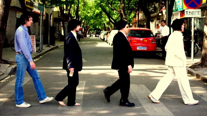 The Beijing Beatles Live at Muddy Murphy's