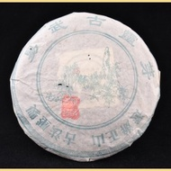 2002 Yiwu Ancient Spirit Raw Cake from Yunnan Sourcing
