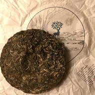 Jingmai Tian Xiang (Spring 2017) from Farmerleaf