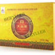 2009 Yunnan Menghai Dayi Golden Brick from Menghai Tea Factory (Berylleb King Tea)