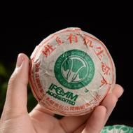 """2005 Nan Qiao """"Ban Zhang Certified Organic"""" Raw Pu-erh Tea Tuo from Yunnan Sourcing"""