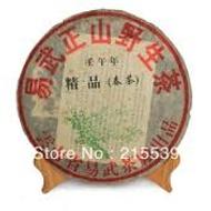 2002 Spring Yiwu Mountain Old Tree sheng from Yunnan Yiwu Tea Factory