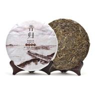 Xi Gui Ancient Tree Raw Pu-erh Cake 2013 from Teavivre