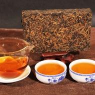 Yunnan Dianhong Golden Bud Thick Fragrant Black Tea Brick 250g from MOOYLOR
