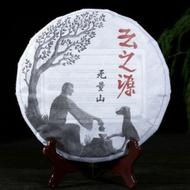 """2018 Yunnan Sourcing """"Wu Liang Mountain"""" Wild Arbor Raw Pu-erh Tea Cake from Yunnan Sourcing"""
